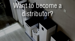 Want to become a distributor?